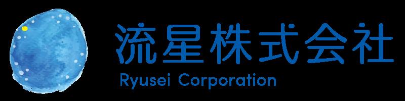 seo対策-流星株式会社